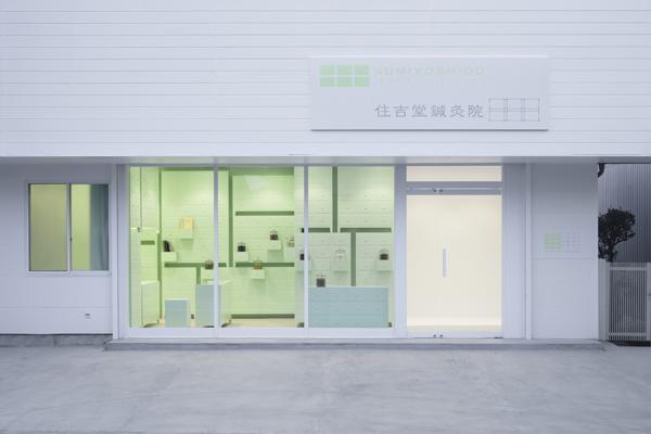 mint interior design japan clinic 1