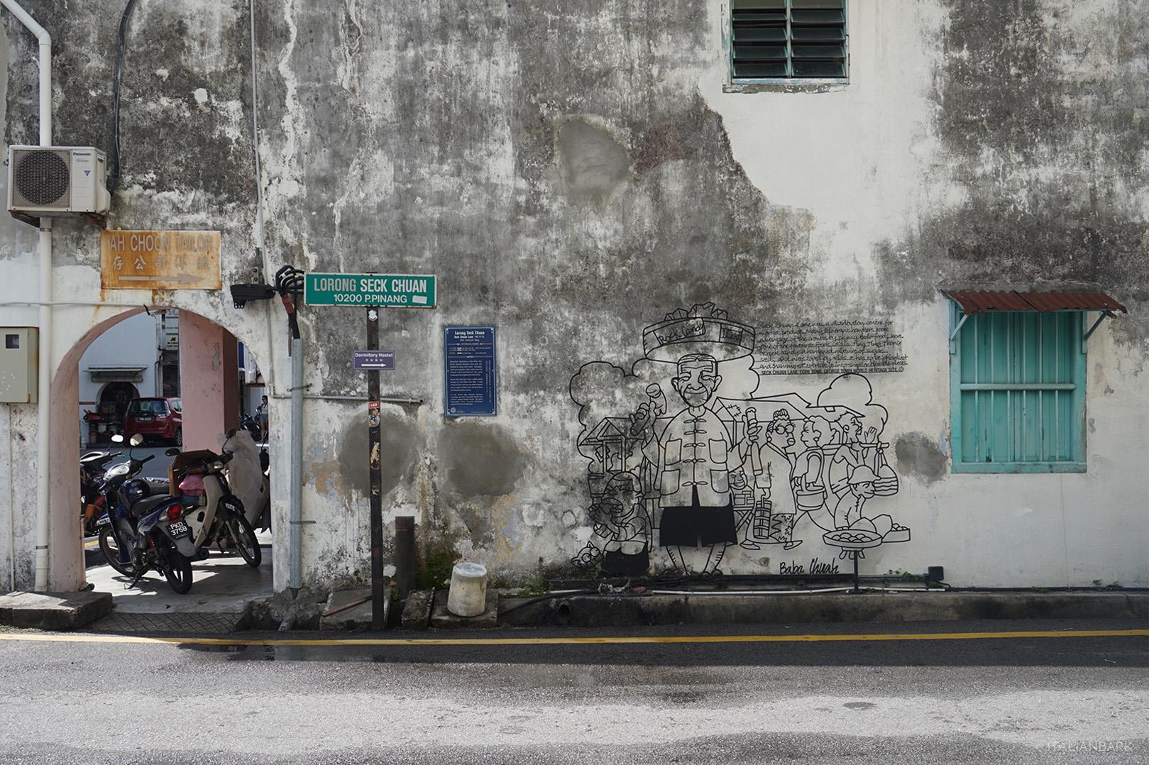 street-art-penang-italianbark-5