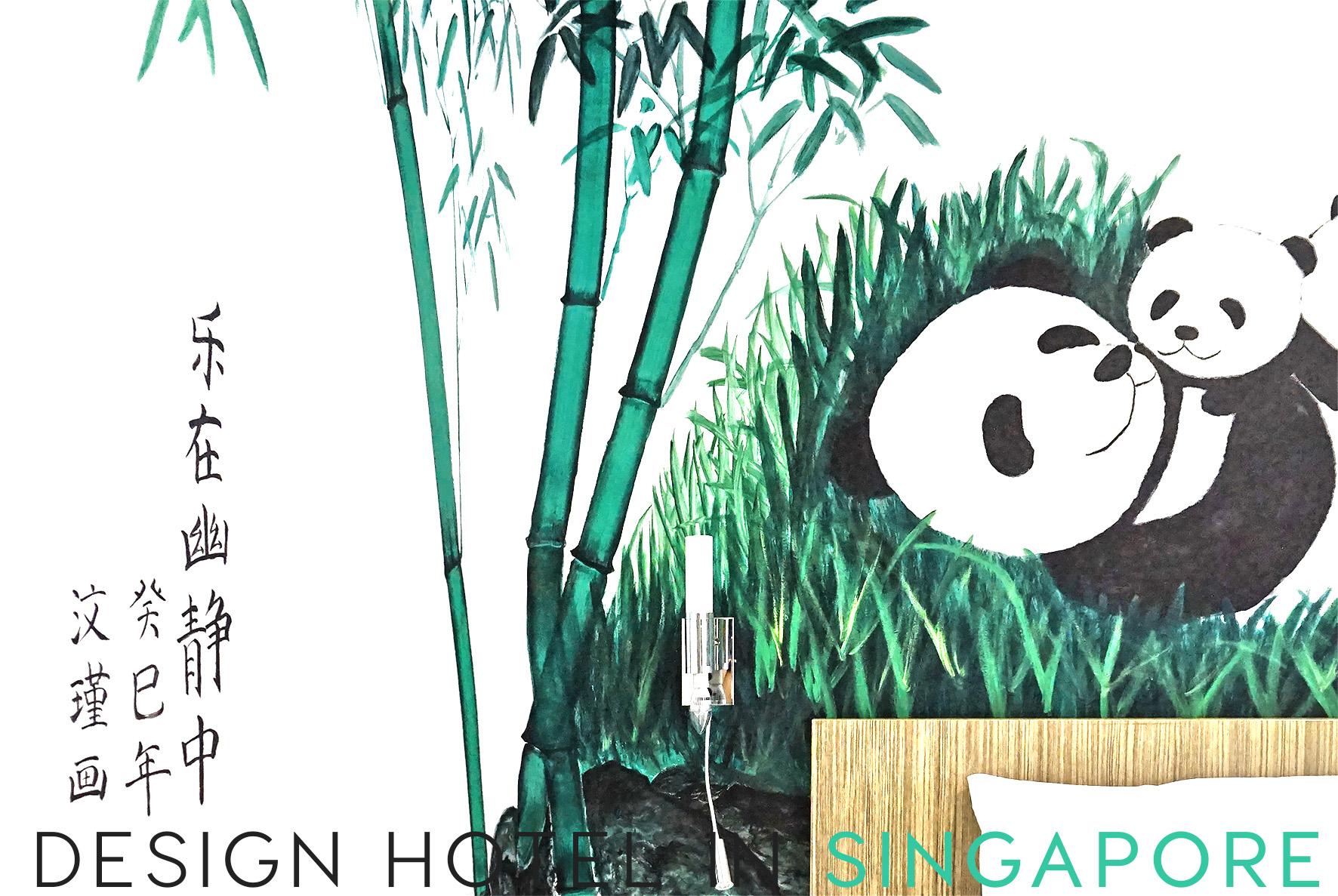 design hotel Singapore