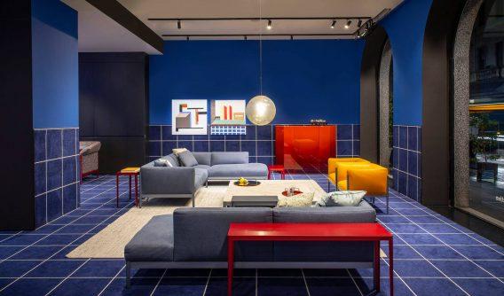 Italian Furniture Brands